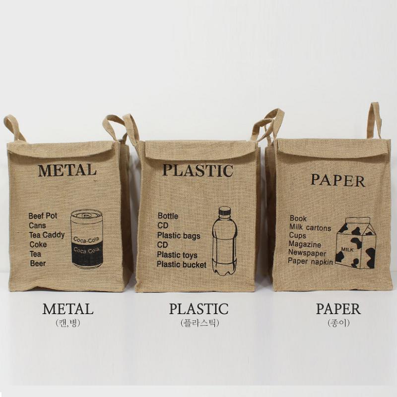 재활용분리수거 분리수거통 쓰레기분리배출, 페이퍼