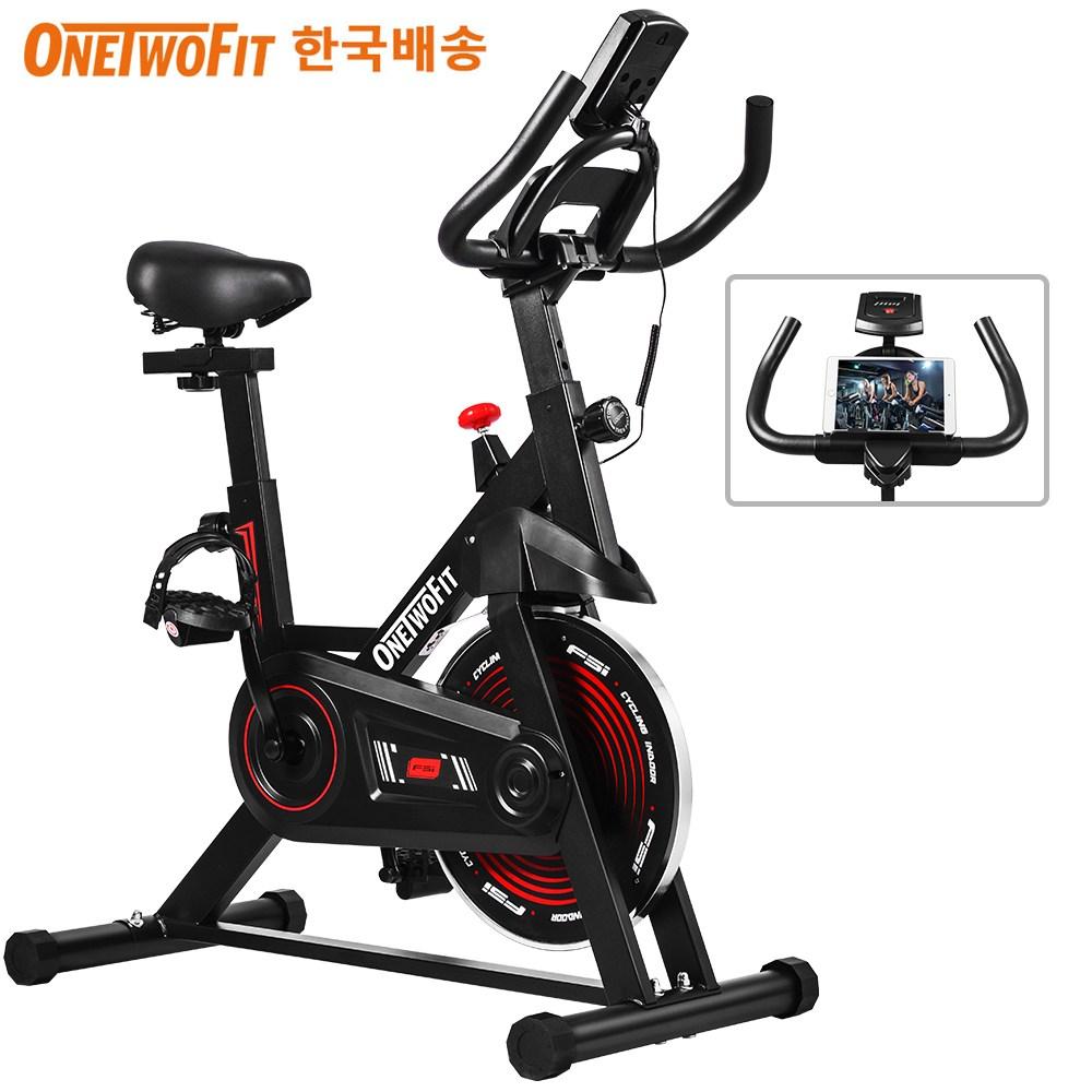 OneTwoFit 스탠다드 스피닝자전거 실내자전거 가정용 스핀바이크 + 스포츠타올 사은품, 혼합색상