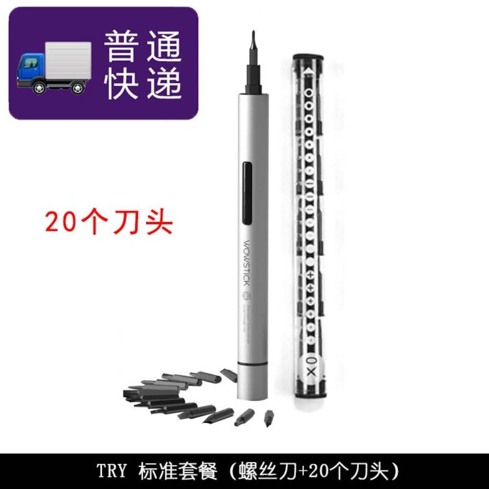 샤오미 전동 드라이버 와우스틱 wowstick, WOWSTICK 1 세대 TRY (이전 1P +) 배터리개
