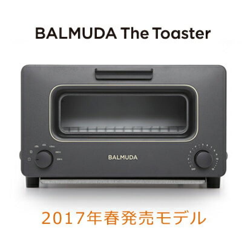 바루 뮤 다 오븐 토스터 BALMUDA The Toaster스팀 토스터 K01E-KG블랙 2017년 봄 모델[KK9N0D18P], 단일상품