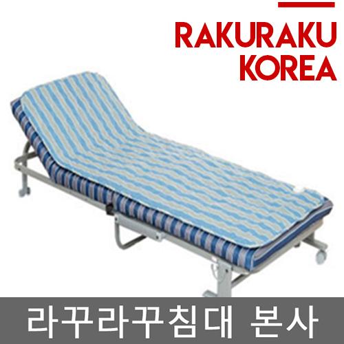 뉴 라꾸라꾸 침대 4 온열침대(1인용) 온열 분리형 CBK-004S(온) 세탁커버 사은품증정 무료배송