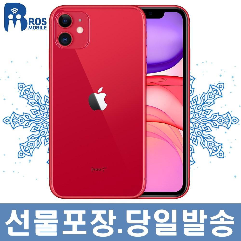 애플 아이폰 11, 아이폰11 레드 A급 64G, 확정기변 중고폰 공기계