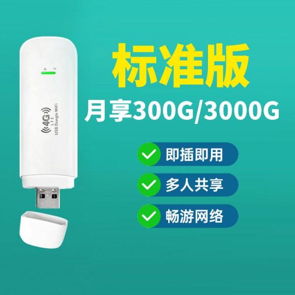 차량용 와이파이 자동차 라우터 USB 캠핑 공유기 유심 쉐어링 4G LTE SKT KT, 03 U4스탠다드에디션