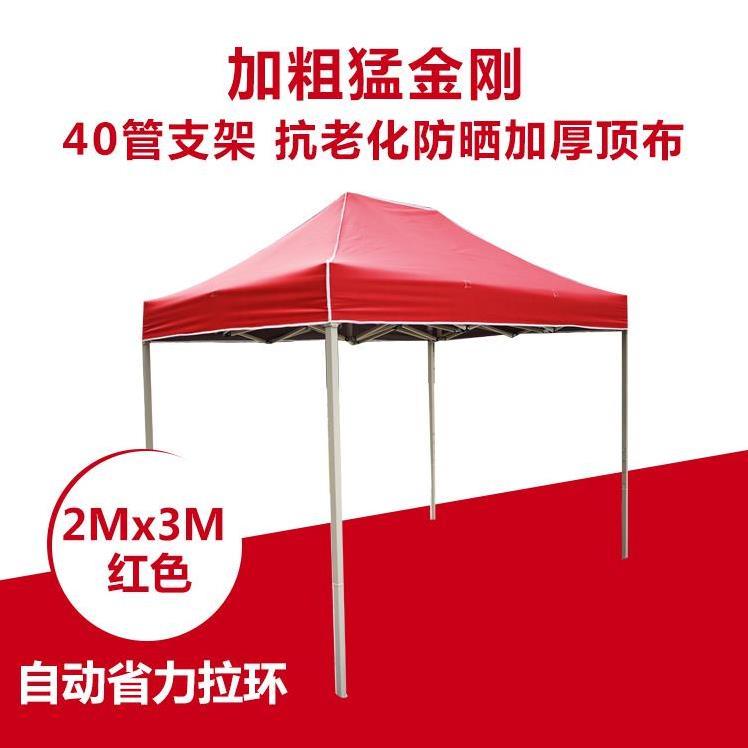 차박텐트 광고 텐트 글자인쇄 블루 오토바이 야식 외부착용 장막야외 캠핑 대, T15-2*3두께강화 금강석(레드)