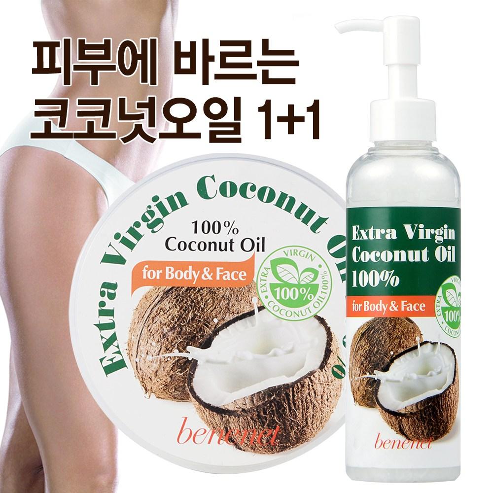 베니넷 엑스트라 버진 코코넛오일 100%, 200ml, 1개