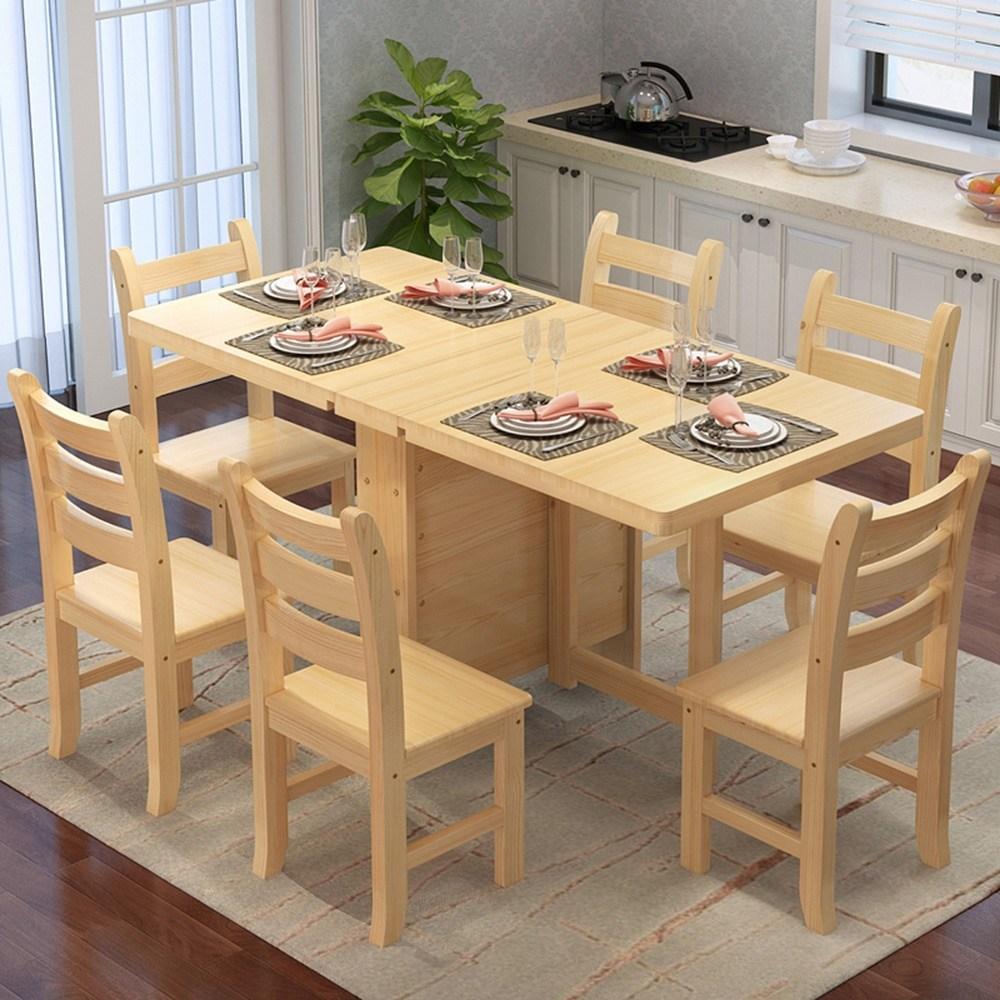 스마트 홈 북유럽풍 원목 확장형 접이식 식탁테이블 다용도 테이블, 사이즈2 140x80x75