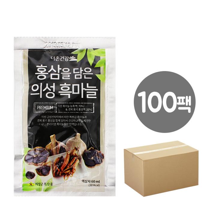 의성내고향 홍삼담은 흑마늘 진액 60ml x100팩 (건강즙 벌크 대용량), 100팩