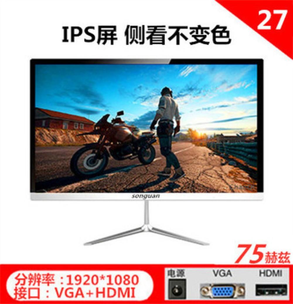 새로운 19 인치 22 HD LCD 사무실 24 모니터 2K 표면 27 데스크탑 컴퓨터 IPS 화면 LED 모니터링, 27 인치 뉴 화이트 HD 75HZ (SF)