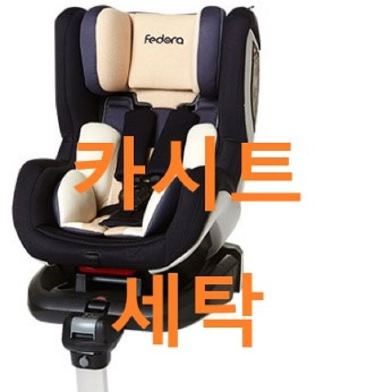 UMOCHA 페도라 카시트세탁, 페도라C4-20-1261299630
