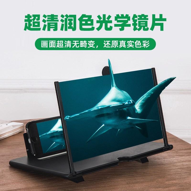 스마트폰 휴대폰 확대스크린 화면 돋보기 확대경 확대기 핸드폰 화면 확대기 풀러식 폴더블을 위한 고화질 브라운관 TV신기 5d 보안, 05 업그레이드 결제금-12땡땡이블랙-블루라이