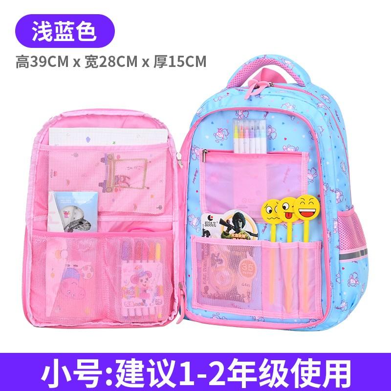 초등학교 여성 학생가방 배낭
