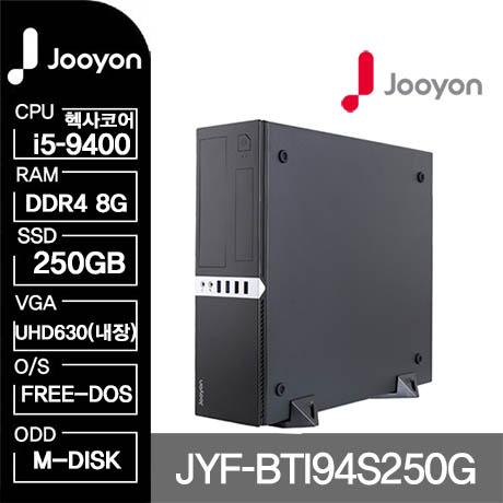주연테크 데스크탑 JYF-BTi94S250G[본체], 기본형(9세대 I5-9400/8G/SSD250G/OS없음/M-DISK), JYF-BTI94S250G