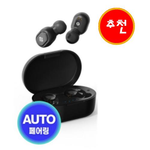호호몰 오토페어링 어반사운드 트루에어 충전식 블루투스, 블랙 - 투루에어 무선이어폰