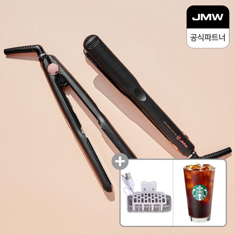 JMW 매직컬 W2010ME 전문가용 무빙쿠션 고데기 매직기 [LB075_89]