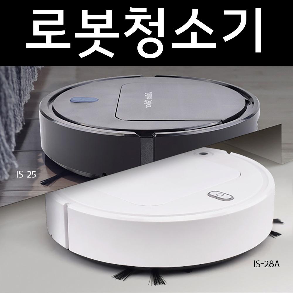 투리 로봇청소기 무선청소기 가습형 물걸레 스마트 가정용 집들이 선물용 원룸 자취 저소음 가성비 기숙사 청소기, 일반형 화이트(IS-25)