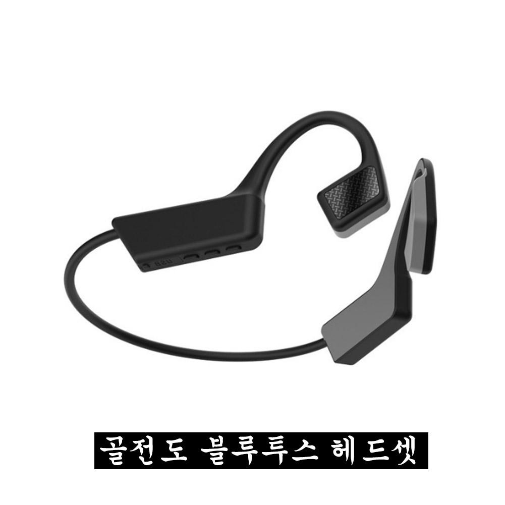 JL 골전도 블루투스 헤드셋 Bluetooth 5.0 운동 통화 게임, 검정