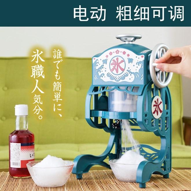 일본 가정용 레트로 눈꽃빙수기 팥빙수기계 얼음가는기계, one size