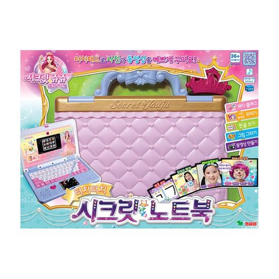 시크릿 쥬쥬 별의여신 터치터치 시크릿 노트북