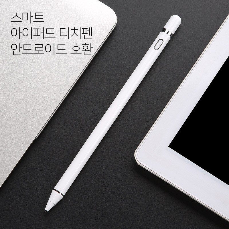 가성비 짭플펜슬 아이패드 터치펜 안드로이드 호환 001, 통용