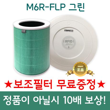 샤오미 공기청정기 정품 필터, 그린+보조필터
