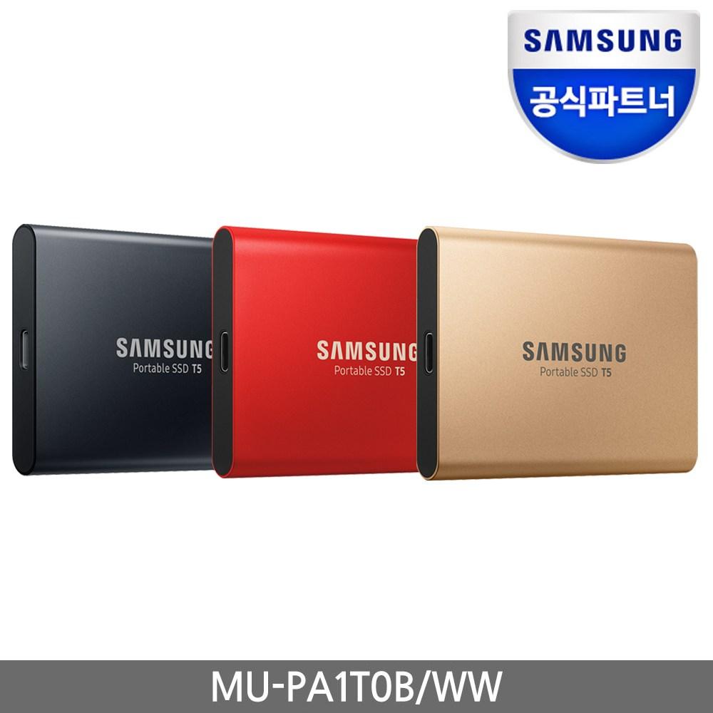 삼성전자 포터블 외장SSD T5 1TB, 블랙