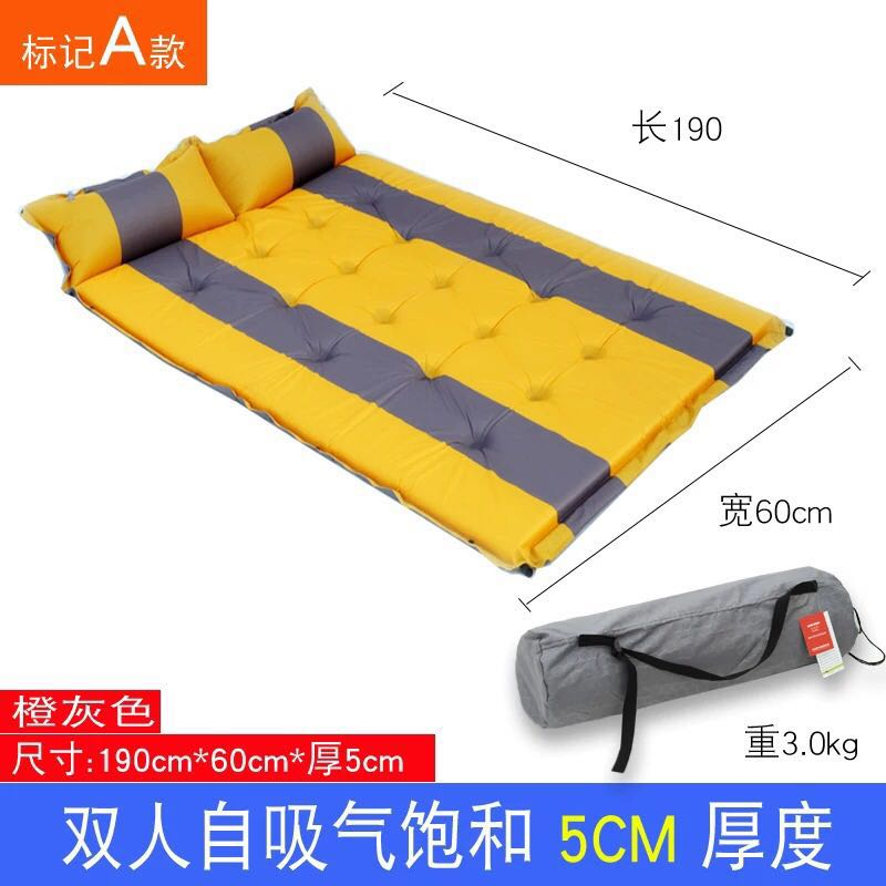 캠핑매트 더블 자동 에어매트 맞춤가능 다인용 제습패드 침대텐트 매트 품질, T04-주황색--A스타일(직사각형 190넓이 130두꺼운 5CM)