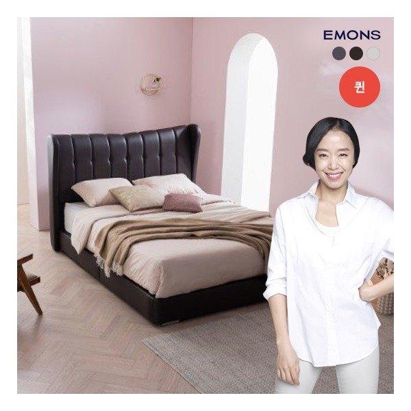 [에몬스] [퀸Q] 오네 유로탑 매트리스 침대, 색상:그레이