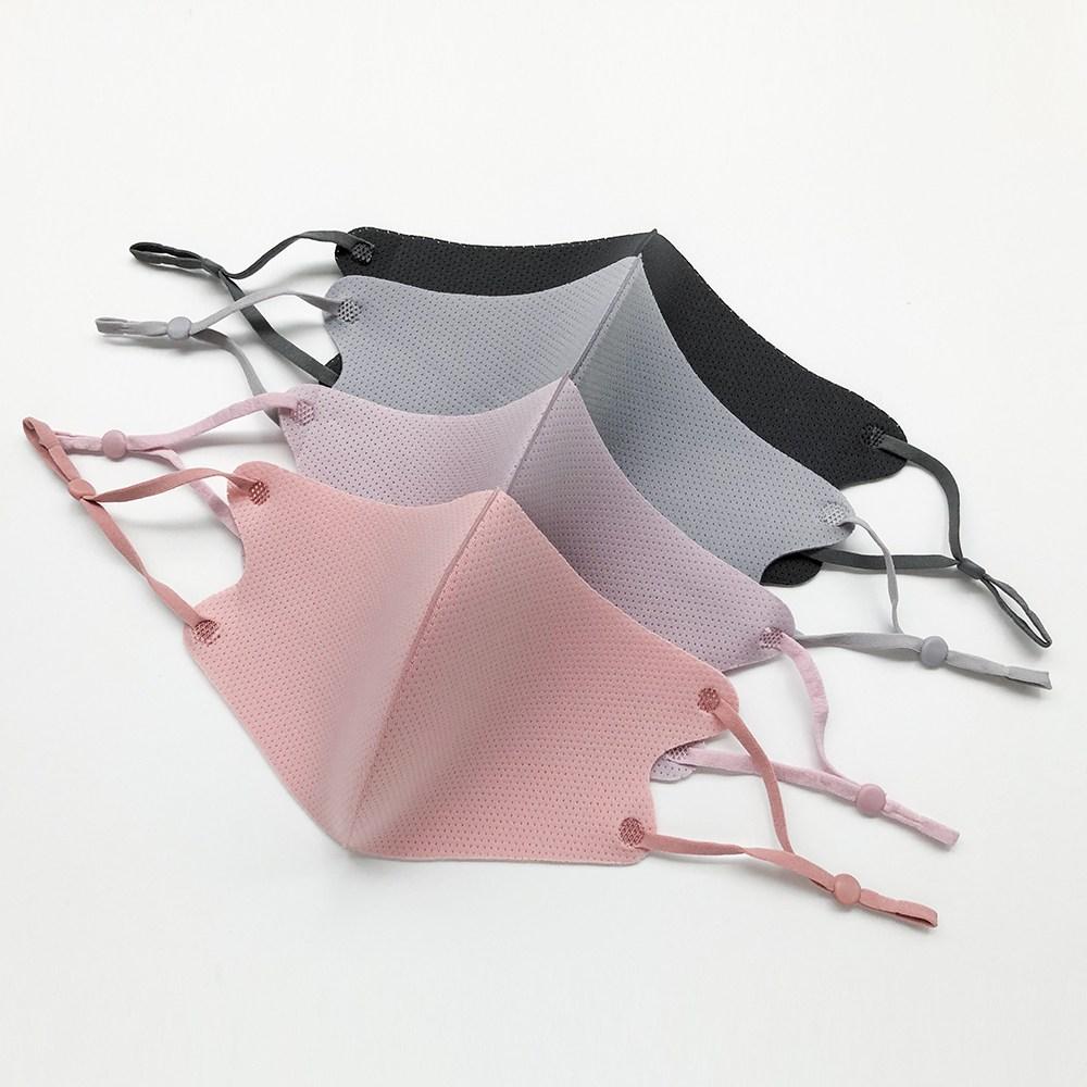 달라홈 빨아쓰는 마스크 숨쉬기 편한 3D 입체 메쉬 핑크 그레이 블랙 남성 여성 패션마스크