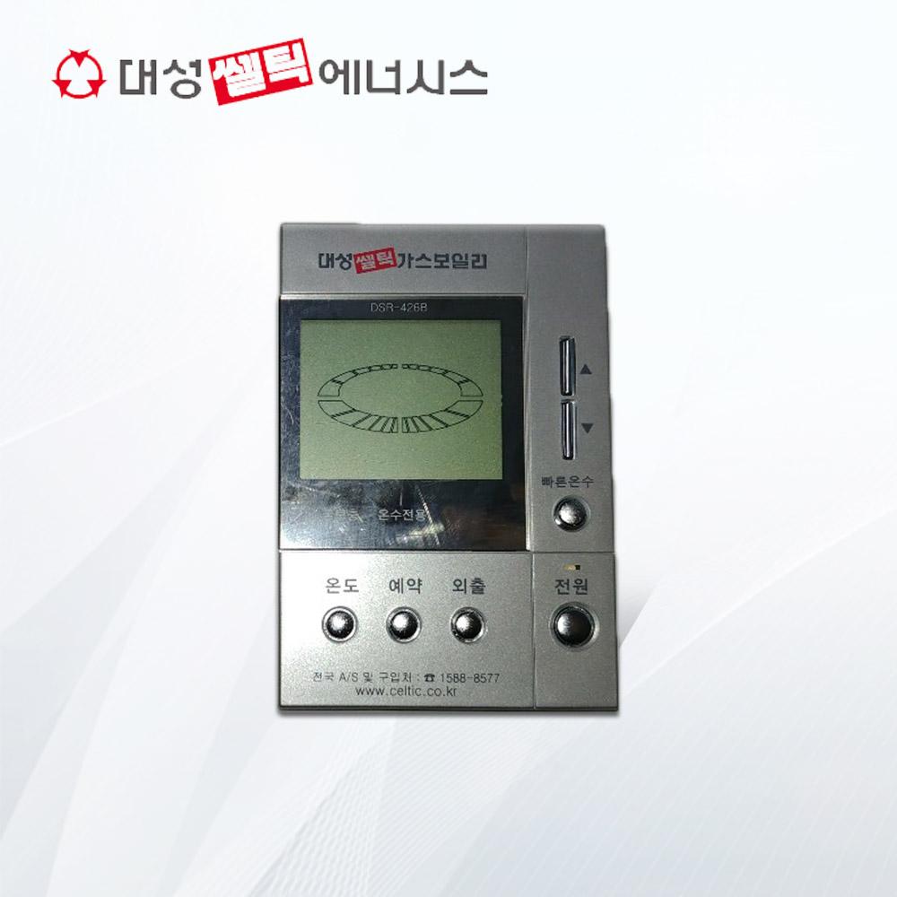 대성셀틱 온도조절기 DSR-426