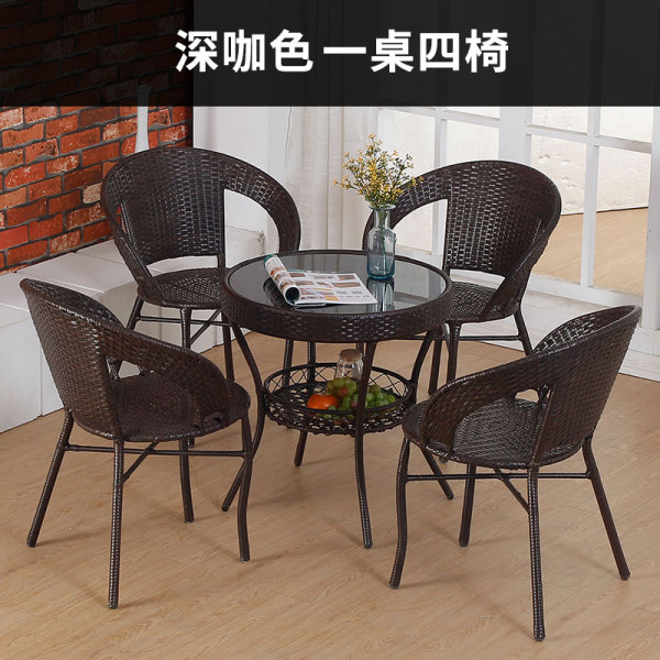 북유럽 티 테이블 세트 라탄 원형 야외 테라스 카페 4, 4 의자 1 개 테이블 어두운 커피 색깔