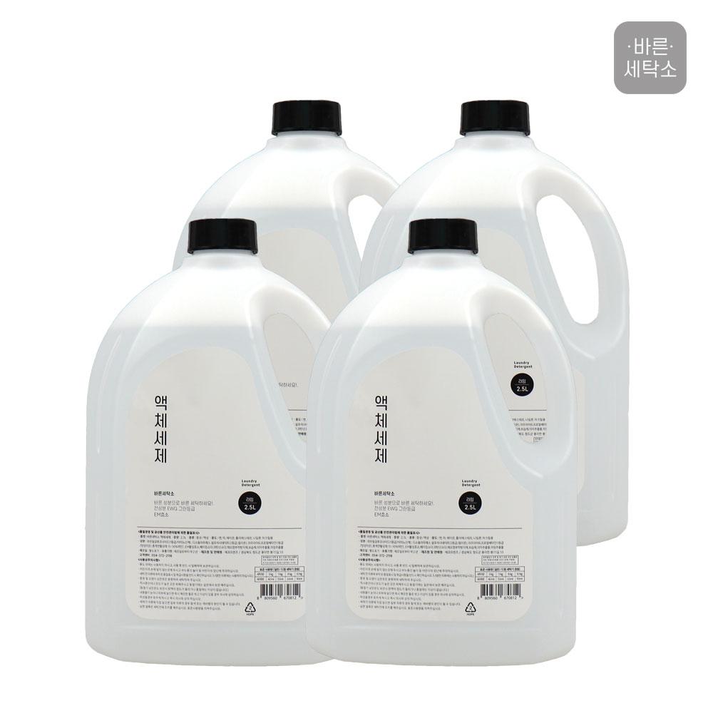 바른세탁소 EM효소 액체세제 2.5L 4개 /전성분 EWG 그린등급