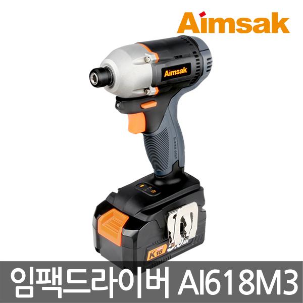 [아임삭] 충전 임팩트 드라이버 AI618M3 18V 5.0Ah 배터리2개