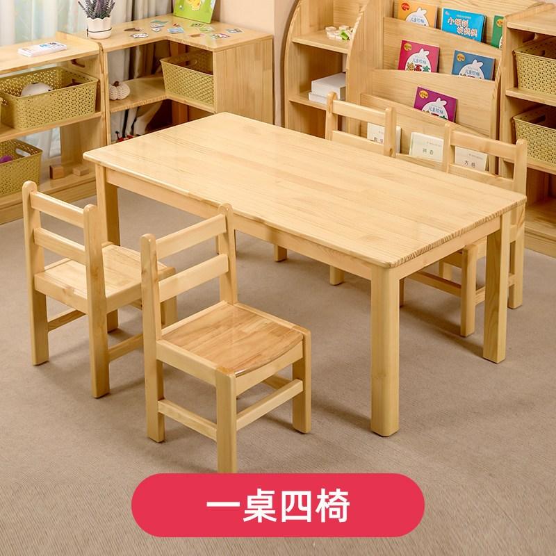 1인용 리틀 책상 의자세트 내추럴 민트그린 유치원 테이블과 의자 단단한 나무 어린이 테이블과 의자 가구, AF