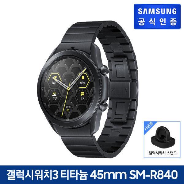[삼성전자] 갤럭시 워치3 티타늄 에디션 45mm 블랙 SM-R840, 전체색:(SM-R840NTKAK01)블랙, 상세 설명 참조