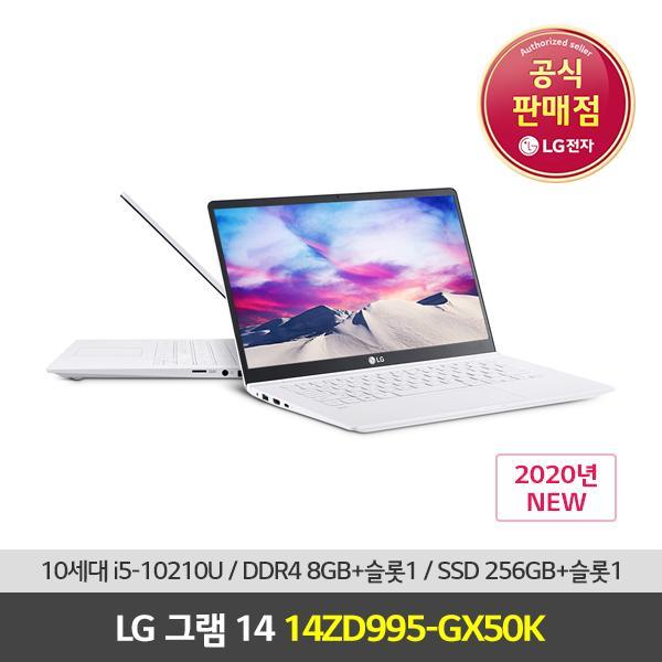 LG전자 2020 그램14 14ZD995-GX50K 14인치 노트북, 옵션없음, 옵션없음, 옵션없음