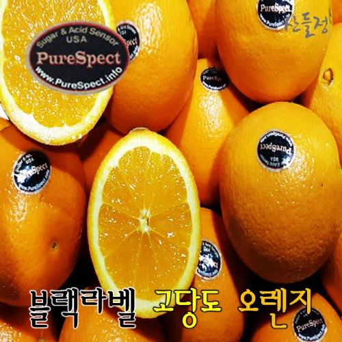 퓨어스펙 [정품] 블랙라벨 고당도 네이블 오렌지 56과 30과 18과 [산들정], 1box, 01. 네이블 오렌지 18과 (중과)