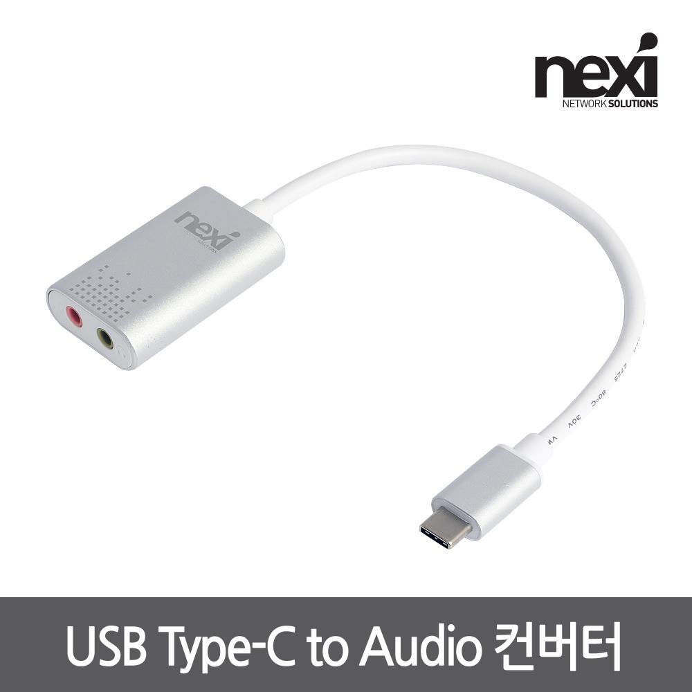 NEXI 넥시 NX1059 7.1CH C타입 외장 사운드카드 무전원 NX-U31STC 사운드카드/PC-FI-외장형, 선택없음