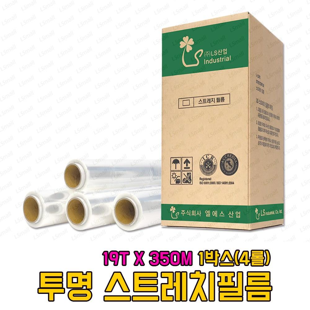 LS산업 투명 스트레치 필름 공업용 고기능 랩 19mic x 350M 1박스, 1box