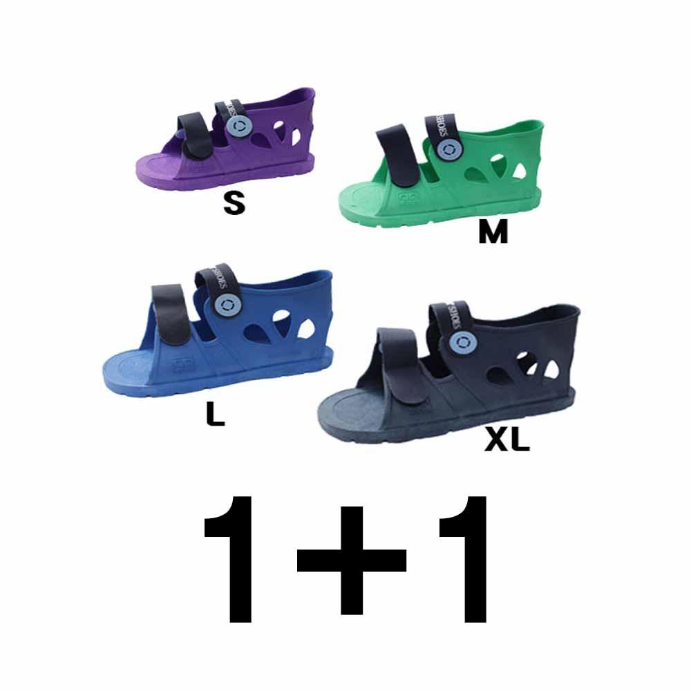 메디홀스 깁스신발 cast shoes, 2개