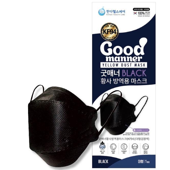 KF94 블랙 마스크 대형 검정색 굿매너 마스크, 30매