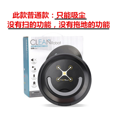 로봇청소기 전자동 가정용 3in1청소 편안한 강력흡력 스마트 물걸레청소 먼지흡입 일체형, T05-저옵션 버전(먼지흡입/미포함 물걸레청소)