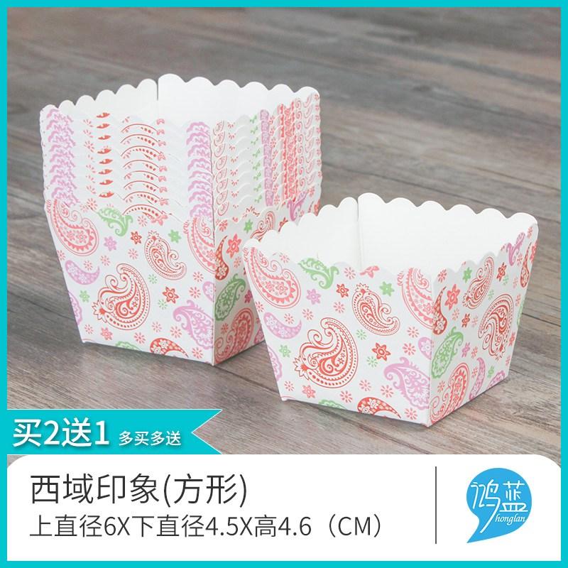 제빵소도구 작은케이크 몰드 컵 건조 종이컵 머핀 틀 에그타르트 오븐 가정용 묻지않음 홈베이킹도구, T24-블루 KT(중간 50개
