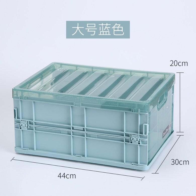 던킨 노르디스크 스타일의 폴딩박스 접이식 캠핑박스 가정용 수납함 겸용, 단순한 스타일-큰 파란색 + 접이식 대용량 보관함개