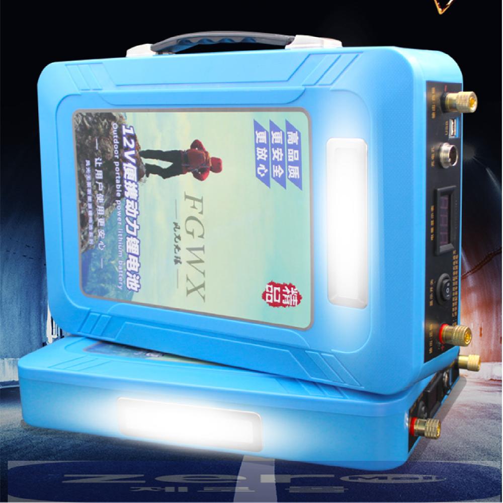 리튬 인산철 파워뱅크 배터리 하드케이스 캠핑용 낚시용 인산철배터리, 1개, 200AH