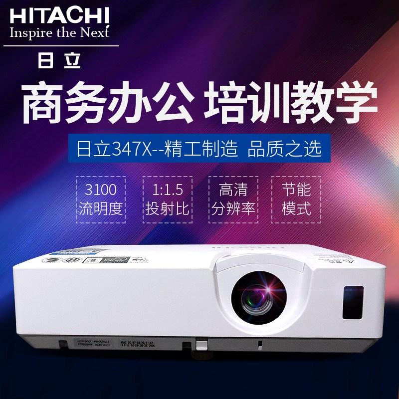 LCoS프로젝터 hitachi Hitachi HCP-347X프로젝터 선명한 노트비지니스 사무실 교육 회의 가정용 액정 프로젝터 HCP-200X/Hitachi마이크 MMX-D331X, T02-Hitachi마이크 MMX-D331X(3300류, C01-공식모델