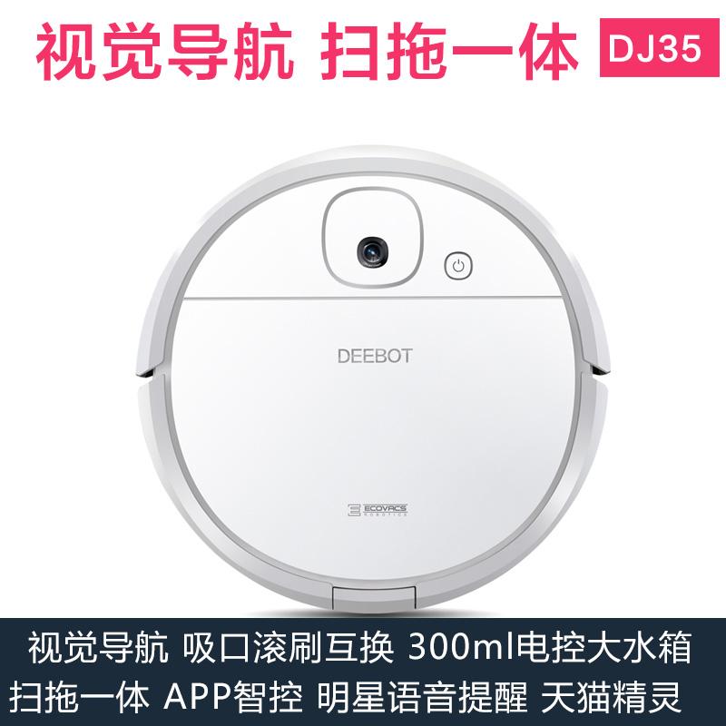 로봇청소기 코보스 리퍼 땅에끌리는 DJ35흡입청소기 DD35스마트홈 전 자동 일체형, T01-DJ35-B2(시각 네이게이션 물걸레청소 일체형)