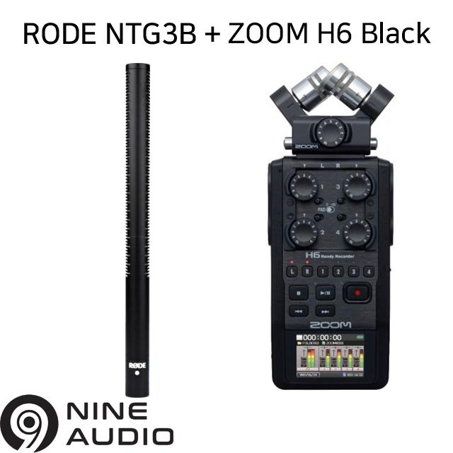 RODE NTG3 B ZOOM H6 ASMR 레코더 마이크 먹방패키지, 02.영국반담 XLR케이블5M