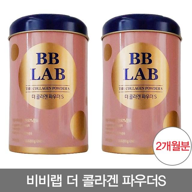비비랩 뉴트리원비비랩 진지현 콜라겐 더 콜라겐파우더S 2개월분, 2통, 60g