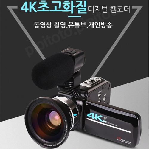 디지털 캠코더 4k 4800만화소 16X줌 UHD, 기본캠코더
