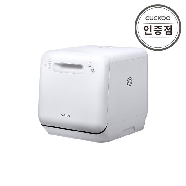 쿠쿠 식기세척기 CDW-A0310TW